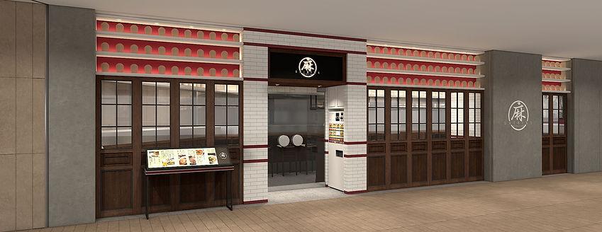 札幌市 赤レンガテラス向かい 担々麺の「しびれ」SHIBIRE