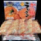 900_kaniaji.jpg