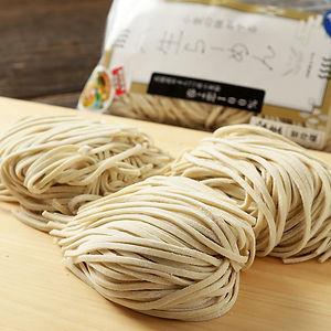 小麦の味がする生ラーメン(平麺)