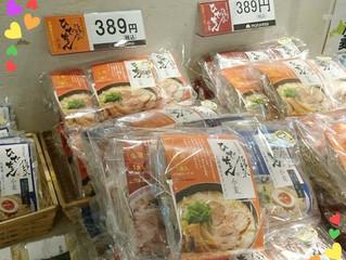 きたキッチンオーロラ店にてミニ催事