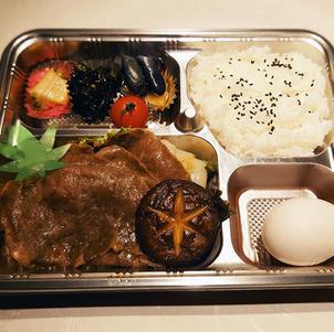 焼きすき弁当 2,800円