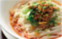 芝蘭 豊洲 中国料理