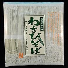 600_wasabi.jpg