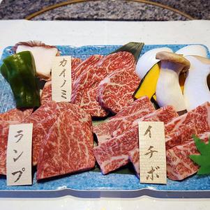 自宅で焼肉セット(300g) 7,000円