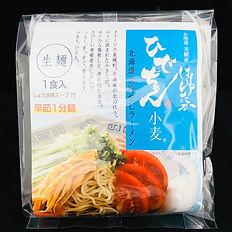 北海道 美幌産 ひでちゃん小麦 生冷やしラーメン