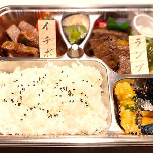 ステーキ弁当 3,900円