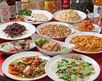 中華料理 四川料理 飲み放題 宴会