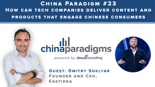 China Paradigms podcast.  Interview with Shklyar Dmitry CEO& Founder Eastidea integrated solutio