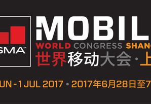 Shanghai World Mobile Congress 2017 Report