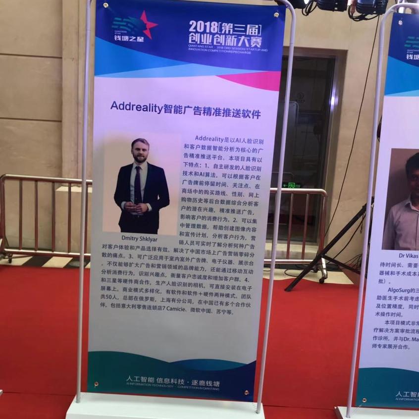 WeChat Image_20181116131654