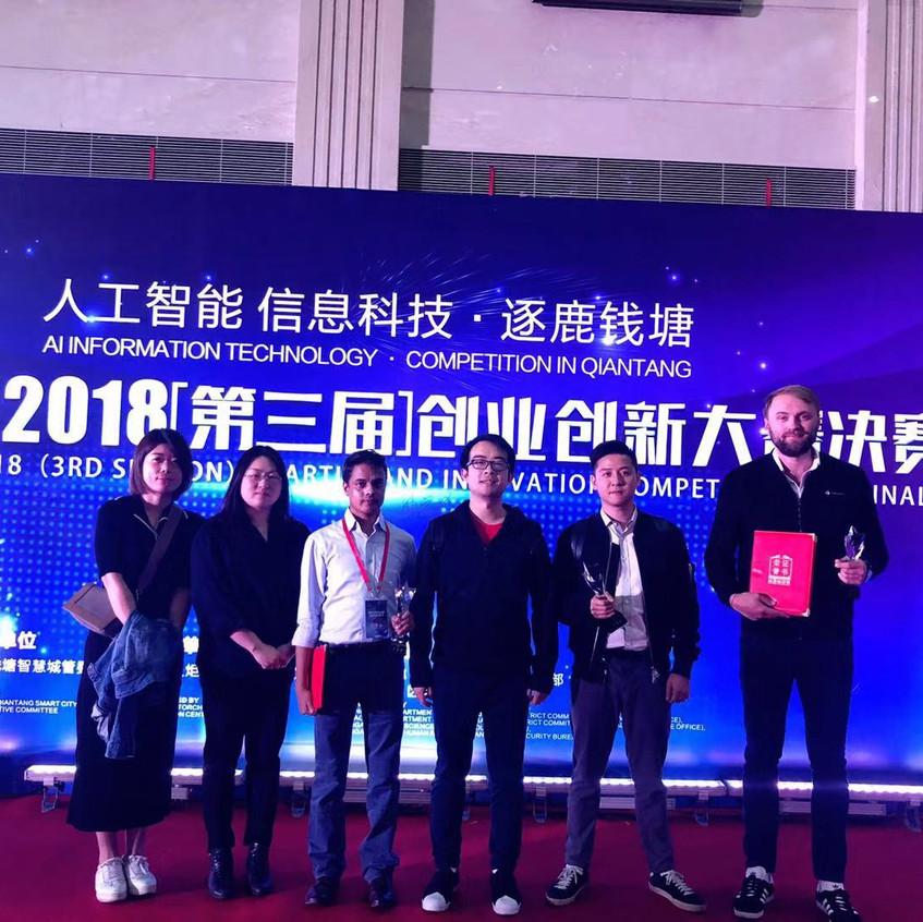 WeChat Image_20181116131713
