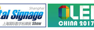 Digital Signage Shanghai 2017 what a  great Show !!!