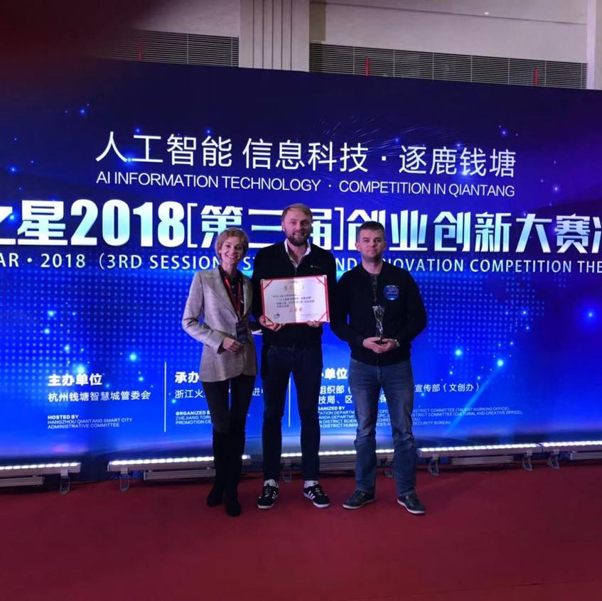 WeChat Image_20181116131709