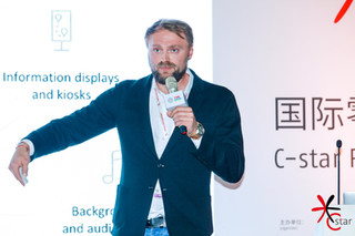 Our Latest Activities - Mobile Monday and C Star 2019 Smart Retail Startup Challenge Final, China, S