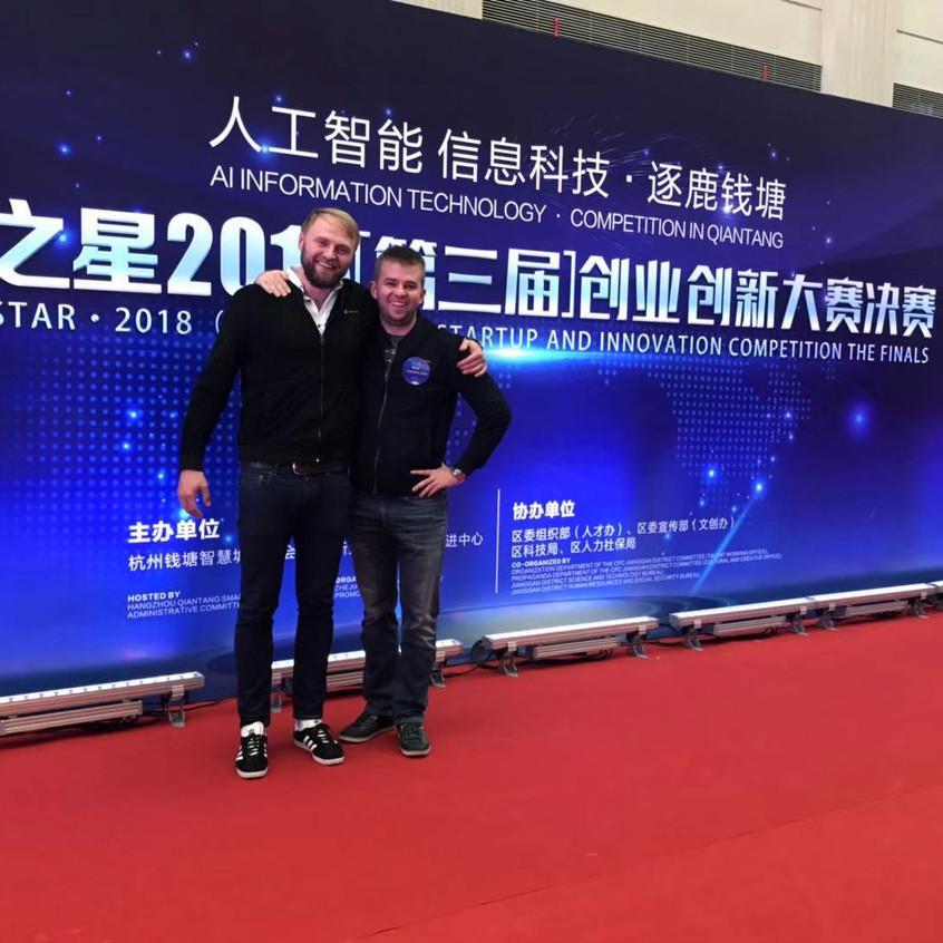 WeChat Image_20181116131658