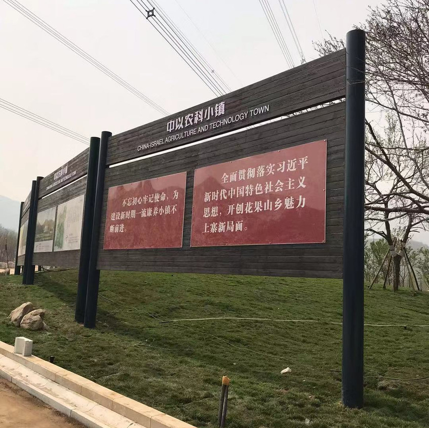 WeChat Image_20181116145411