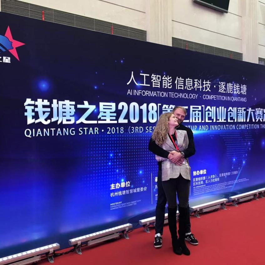 WeChat Image_20181116131721