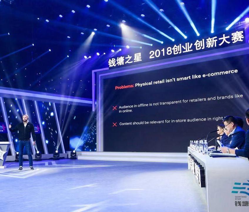 WeChat Image_20181116131705
