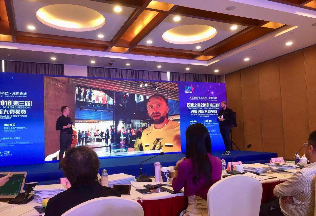 WeChat Image_20181116121917