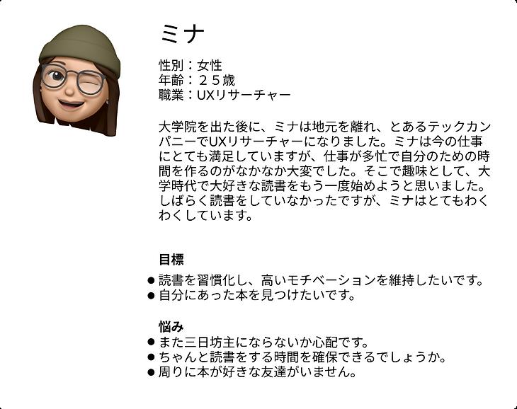 Persona_jp.png