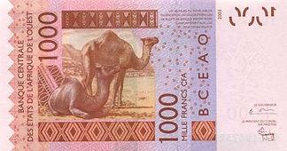 West African CFA franc (XOF).jpg