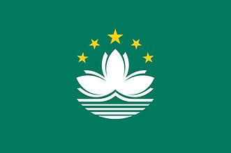 macau-flag.jpg