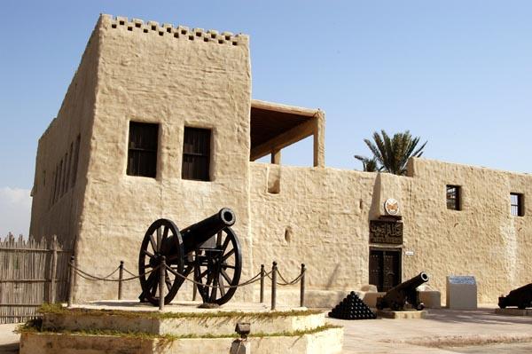 Umm Al Quwain Fort..