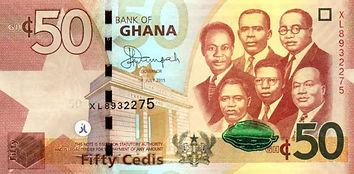 Ghanaian cedi.jpg