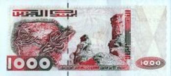 عملة الجزائر