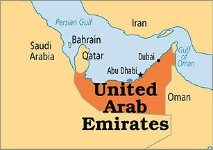 United Arab Emirates UAE map