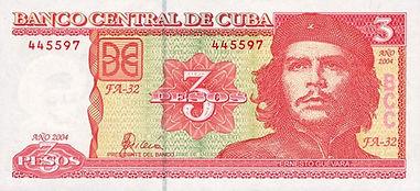 CUba-national-peso-note.jpg