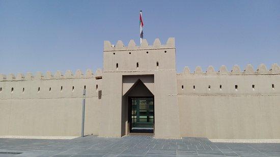 qasr-al-muwaiji