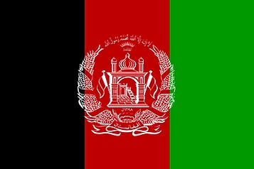 علم أفغانستان