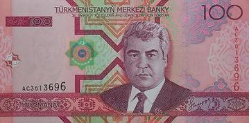 Turkmen new manat (TMT).jpg