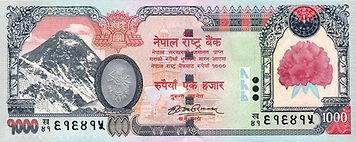 Nepalese rupee (Rs, रू) (NPR)