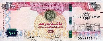 100 dirhams
