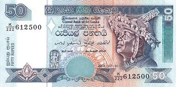 Sri Lankan rupee (Rs) (LKR)