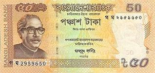 Bangladeshi taka (৳) (BDT).jpg