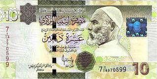 10-libyan-dinar-note.jpg