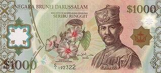 Brunei dollar (BND).jpg