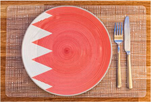 Famous Food In Bahrain