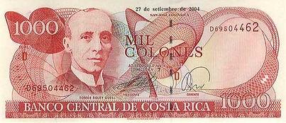 costa-rican-colons.jpg