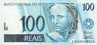 Brazilian Real 100.jpg
