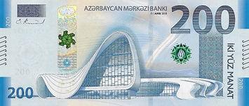 Azerbaijani_manat