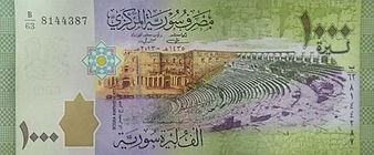 syria pound.jpg