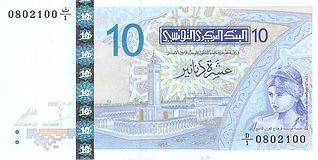 tunisian-dinars.jpg