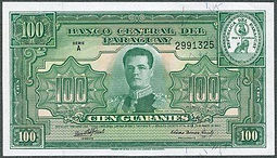 Paraguayan banknot
