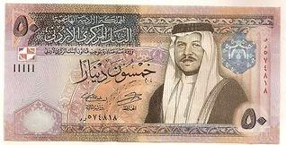 Jordanian dinar.jpg