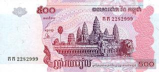 cambodian-riels