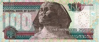 Egyptian-pound-note.jpg
